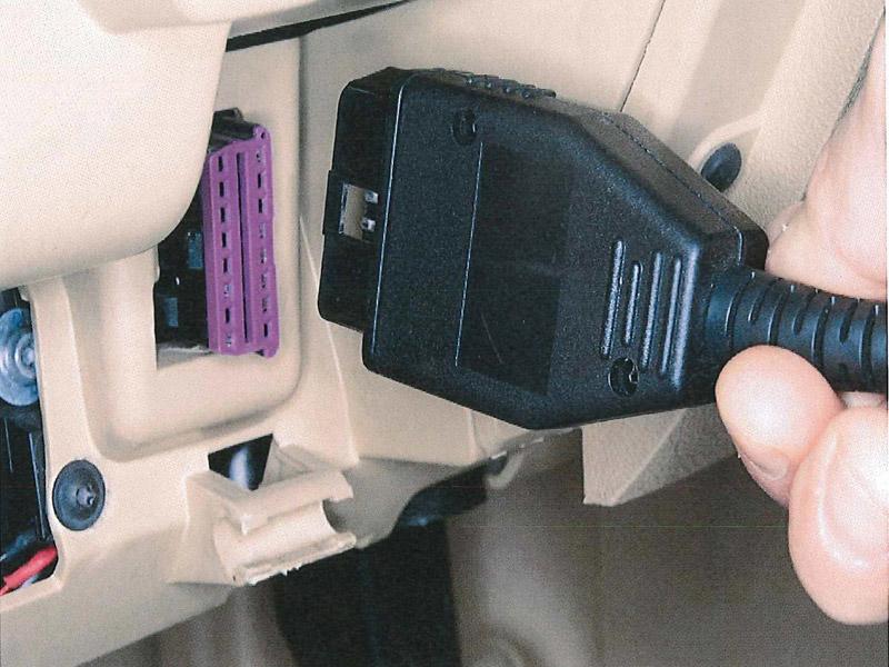 Priključivanje uređaja na automobil
