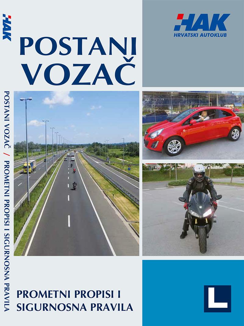 Novi priručnik za polaganje vozačkih ispita