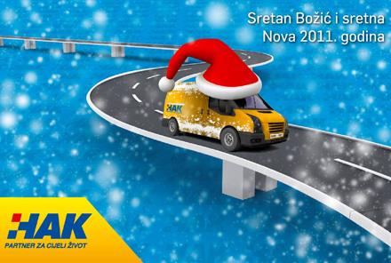 Sretan Božić i Sretna nova 2011. godina!