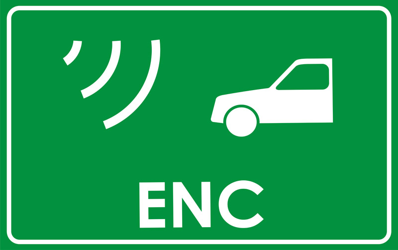 ENC korisnici - lipanjska akcija Hrvatskih autocesta