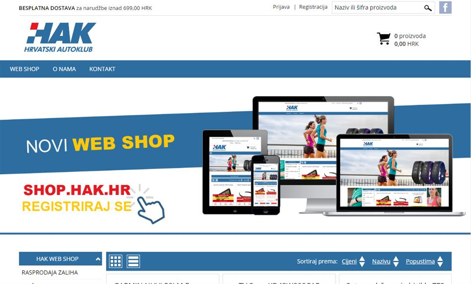 Novi HAK web shop