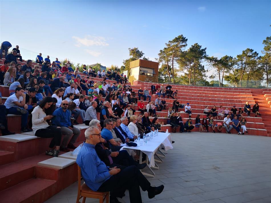 Publika tijekom završne ceremonije natjecanja